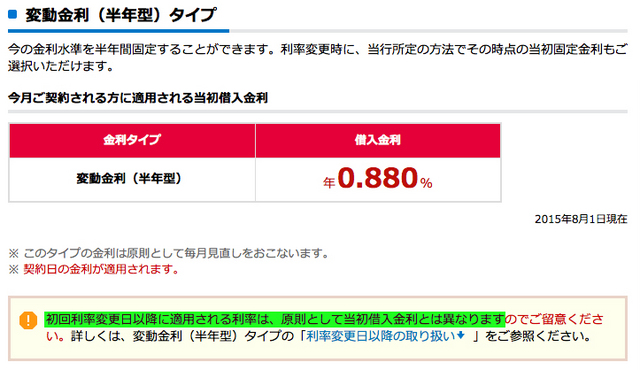 shinsei_01.jpg