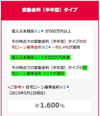 shinsei_02.jpg