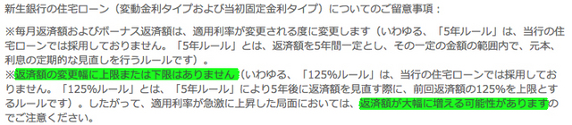 shinsei_03.jpg